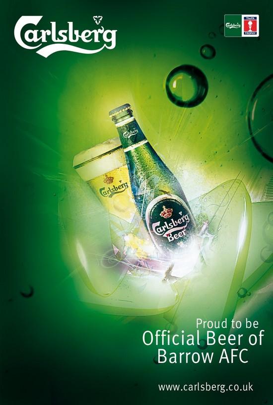 精美的啤酒广告海报