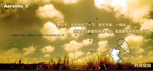 觉得好看就拿走~! - 芜湖传龙 - 育心经典乾坤经学院