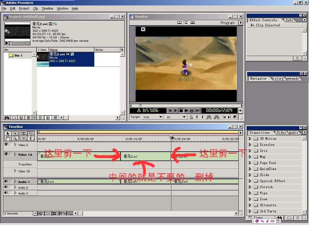"""然后把那些素材拖入到时间线窗口就可以开始剪辑了,每个素材都会自动分成2个层,上面是图像层,下面是音频层,要是你想换音乐,就把音频层删掉,在拖入你喜欢的音乐。 这里介绍2个不同的选择工具。 想删掉音乐换一个音乐就用图示中下面的选择工具,选择好按DELETE""""删除,本例中就是删掉了原来的声音,换上了一首歌。做成MTV 剪辑肯定要剪去不要的片段了,下面这个工具就是了,选择它后,哪里不想要的就拖时间线到那里,然后用鼠标一点,喀嚓就OK了。头尾剪完以后,DELETE掉不要的画面。 全部剪辑完成以后,按"""