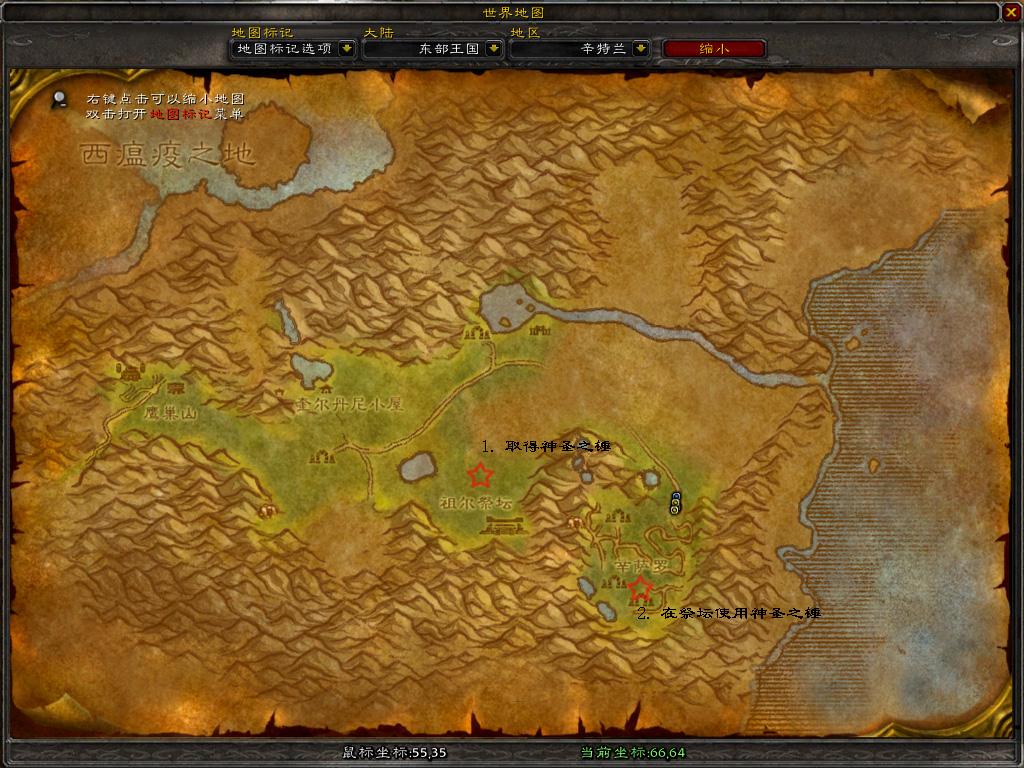 地图:高清图片