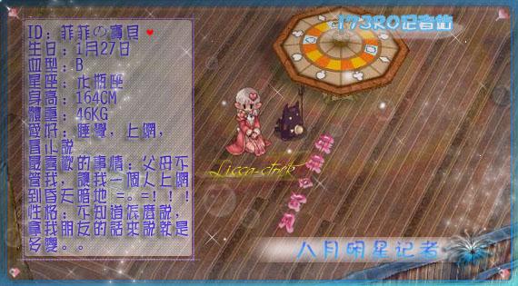 公会图标,公会 Ui,妖精的尾巴公会图标_点力图库