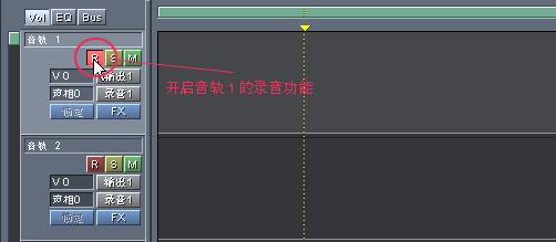 Cool Edit Pro V2.1 简体中文版 - 白云飘飘 - .