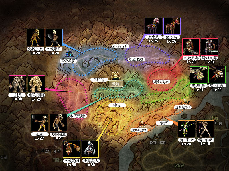 丝路传说各地区怪物分布图及等级介绍图例 高清图片