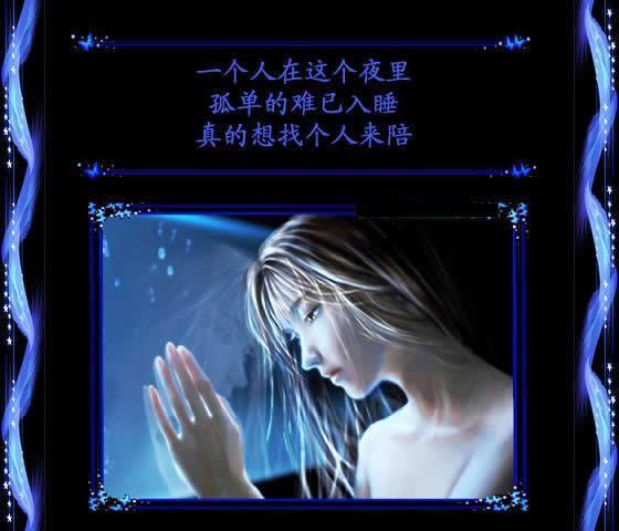 冰蓝色的眼泪图片