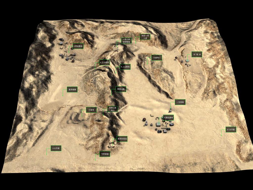 地图名称:秃鹫山脉-大型地图地图尺寸:2700*2700(米)一条巍峨高清图片