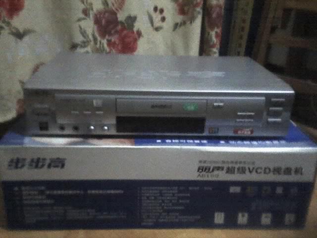 【已卖】步步高超级vcd视盘机一台