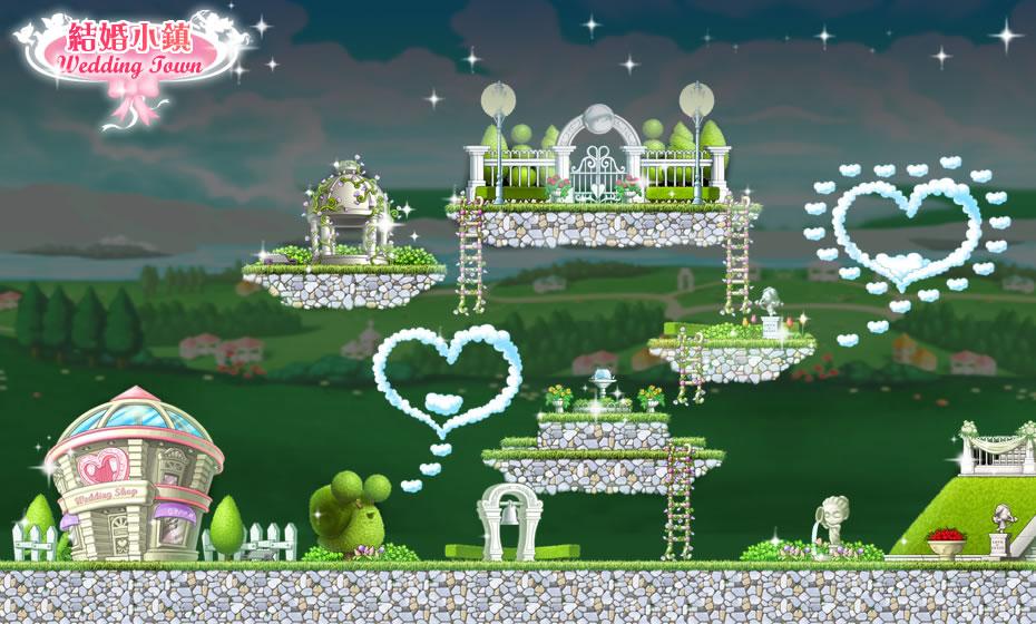[讨论主题] 台服结婚小镇地图.(+5)