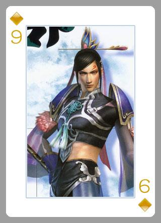 355武将扑克(图多杀猫)