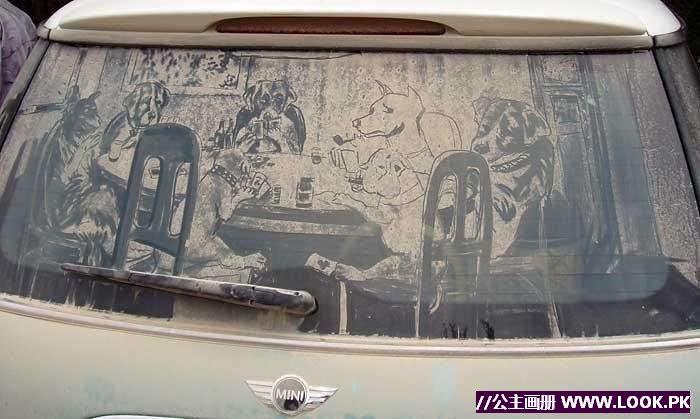 大师在汽车脏玻璃上的艺术.绝对强悍