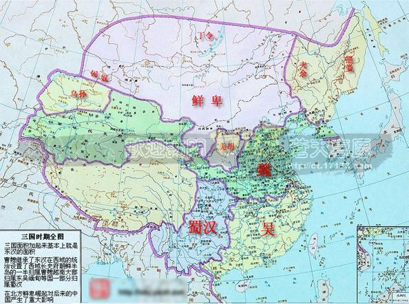 (zt)三国时代14个区域划分地图(超大图)
