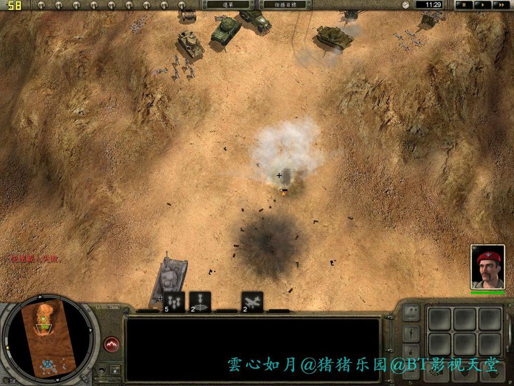 [pc][rts][代号:钢铁行动2][繁体中文][2.8g][猪猪乐园]高清图片