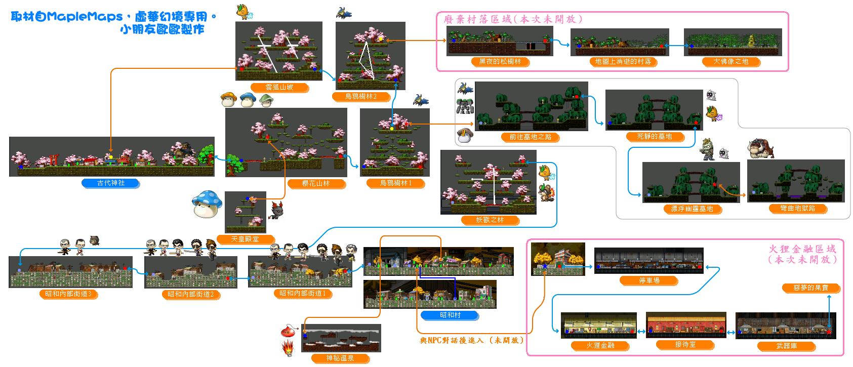 日本神社地图(来自 虚华幻境)-冒险岛综合讨论区