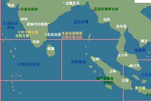 大航海5东南亚海岛国家地图