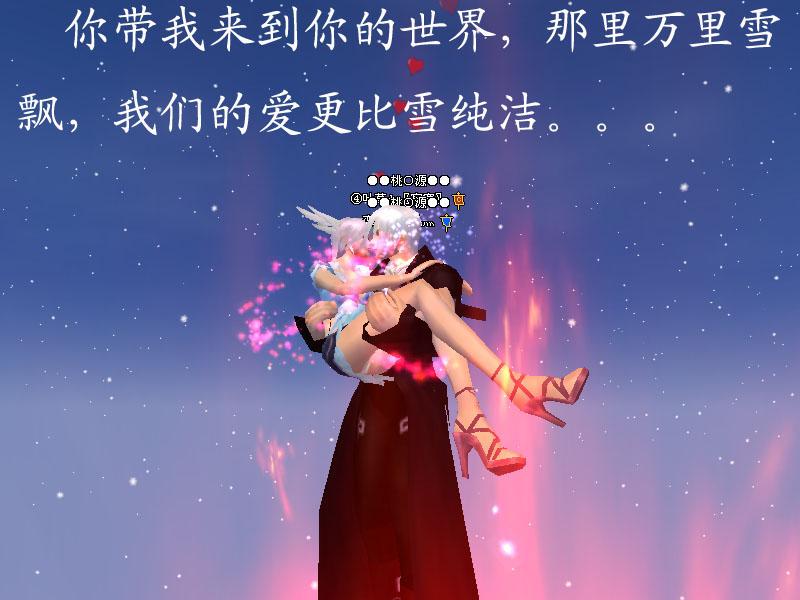 青丘狐传中胡四剧照