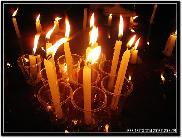 点亮万支蜡烛.照亮天堂之路