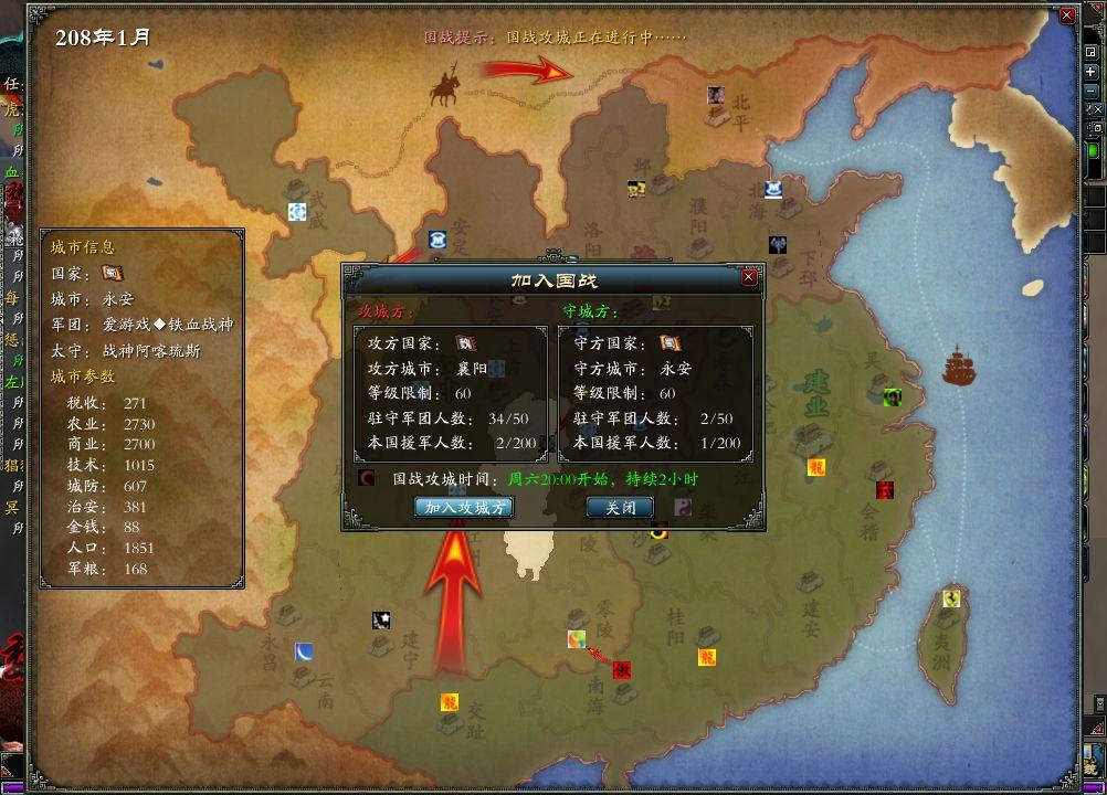 玩家也可以购买用以修复箭塔的物品,这个物品可以在战场中持续使用