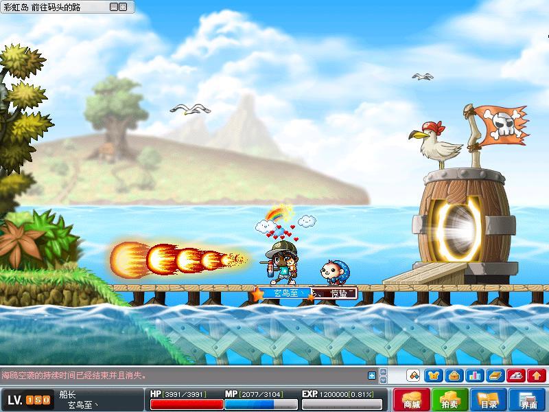 冒险岛综合讨论区 - 爱游戏