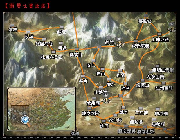 横扫千军新版地图:吐蕃和南蛮揭秘-三国群英传综合区