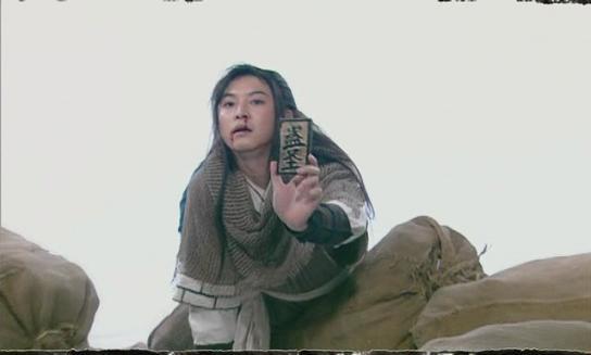 电视剧 武林外传>剧本(视频)--------第二回图片