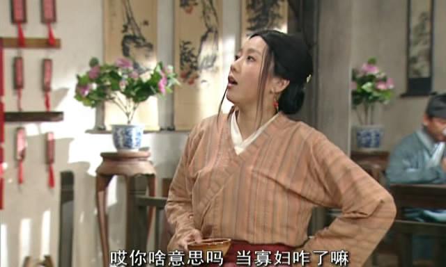 电视剧 武林外传>剧本(视频)--------第六回图片