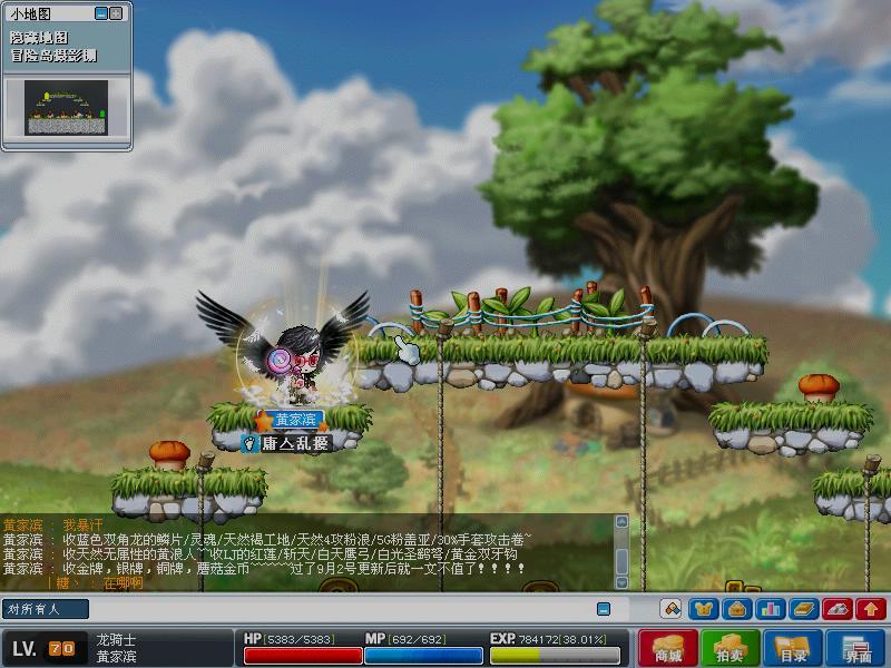 魔法密林一个不显示的传送点-冒险岛综合讨论区