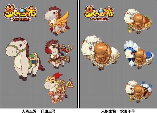 可爱的小马和清纯的小羊,感觉羊咩咩跟我们的神兽超级白泽很相似哦!
