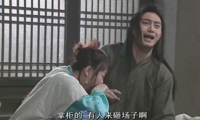 电视剧 武林外传>剧本(视频)--------第十二回图片