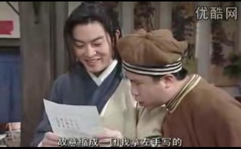 电视剧 武林外传>剧本(视频)--------第十四回图片