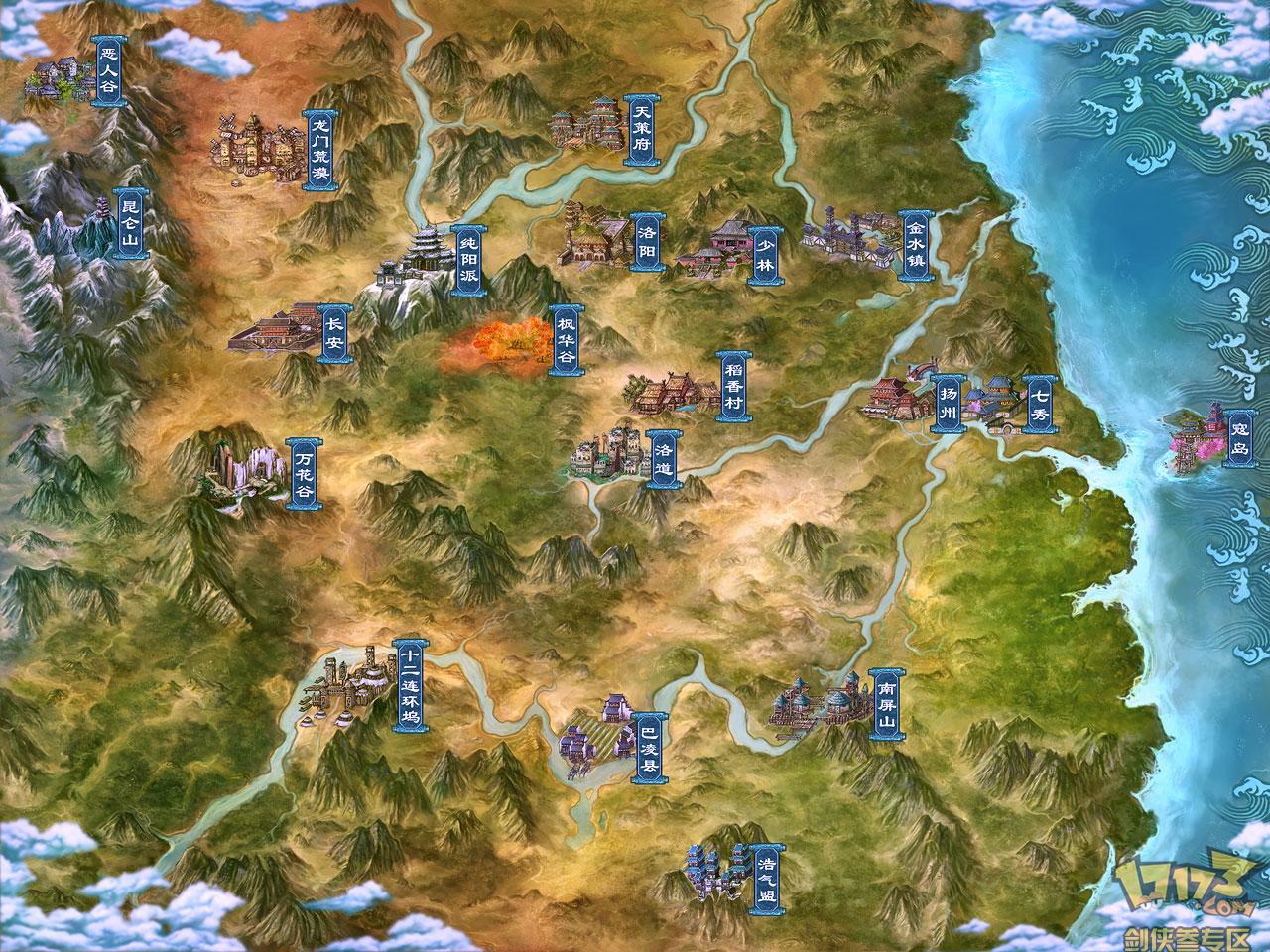 剑网三 世界地图