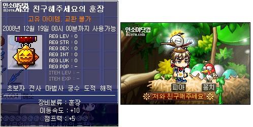 韩测v177更新简报and新子职业-冒险岛综合讨论区 - 爱