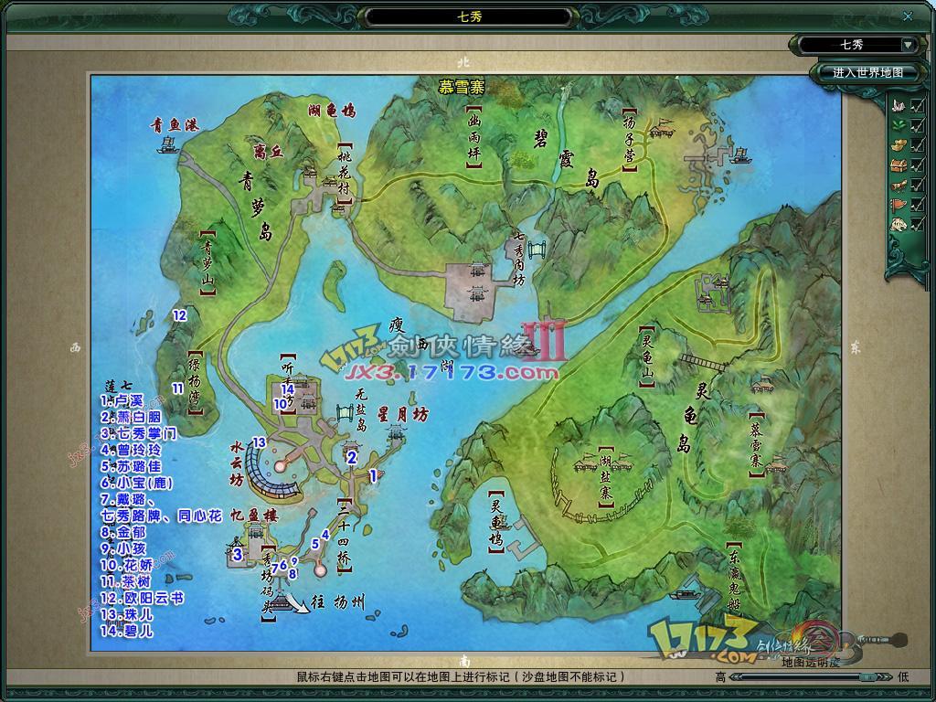 南方地区的地形图