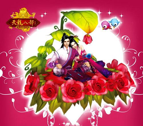 情人节活动活动时间:2月11日--2 人世间的爱情,因为加入了许多美
