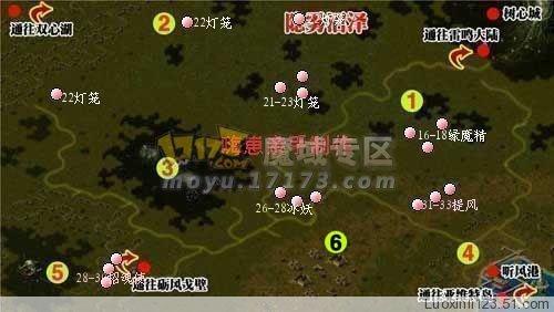 2009最新版魔域boss地图和蜘蛛皇后掉落时间 mm 游戏 周-,,