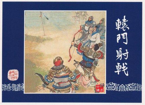 关于关羽的成语故事_关于三国演义的故事 三国演义故事历史三国演义