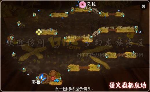 【新手小须知】--隐藏地图&暗黑地图 - 台湾开心游戏网