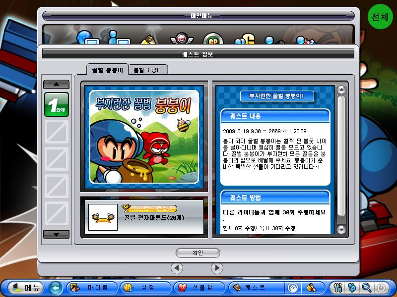 版)_猴岛游戏论坛-HF3月19日 游戏图文版
