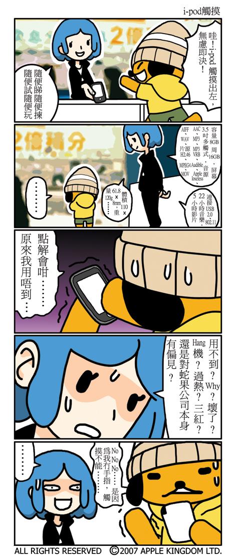 套图:外卖卡通素材恶魔老公不外卖江阴外卖网