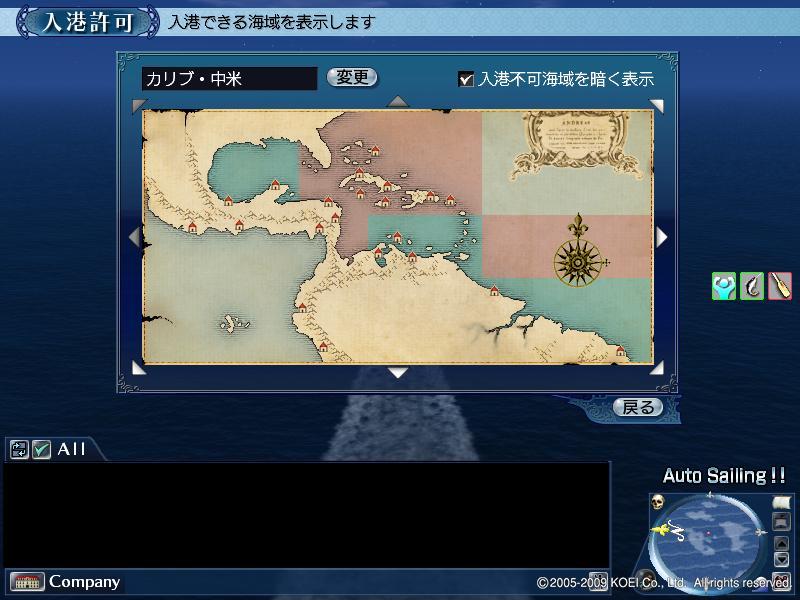大航海时代  如图所示此时加勒比海是高危海