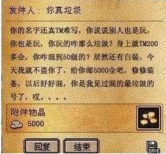 dnf 马化腾/JPG / 640x480 / 60KB