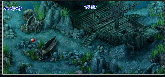 梦幻西游 任务系统与活动