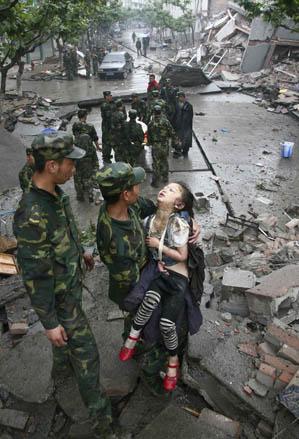 四川雅安地震是哪一年_汶川地震是哪一年_汶川地震哪一年_汶川地震_淘宝学堂