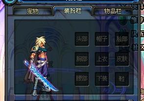 暗黑天 鬼剑无时装整合阿修罗COS套装