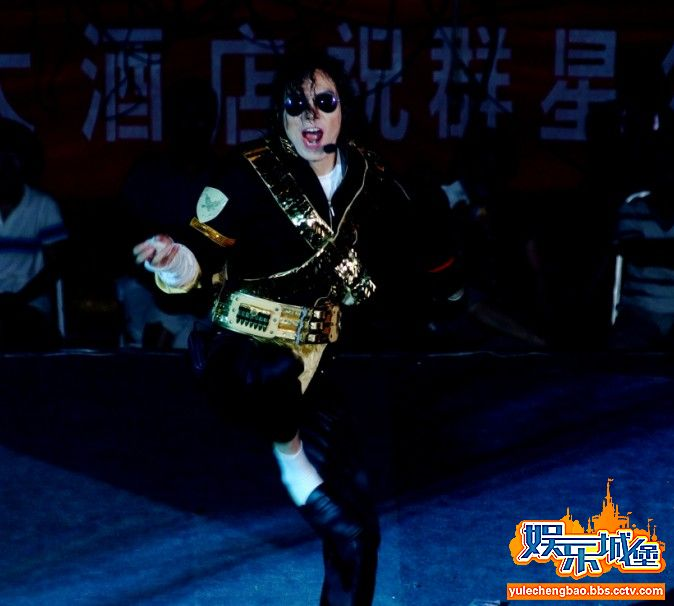 中国版的迈克杰克逊
