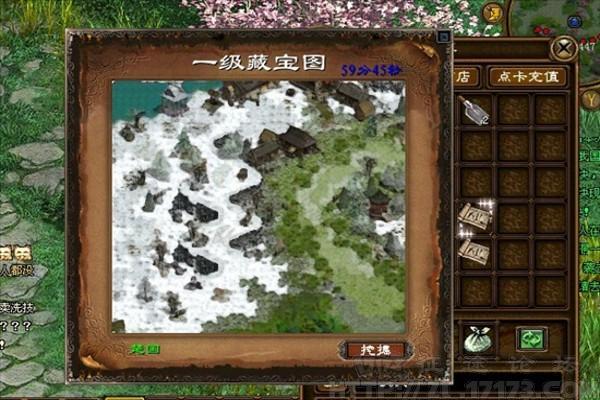 新征途凤凰城 地图
