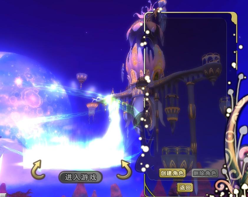 除了普通任务外当然还有寻宝任务了,可以去指定的地点寻找,可以找到各种各样的宝贝哦! 在游戏内的技能和其他游戏相差无几,分有战斗技能和生活技能,战斗技能用魔法卡片取代了传统的MMORPG游戏技能系统,这个是本款游戏最大的亮点吧,玩家可以通过装备不同的魔法卡片达到不同的效果,游戏中也没有职业的设定,全部是卡片来实现(真是好的设计啊) 游戏里一共有6个生产专业,13个制造专业,每个玩家都可以学习3项技能,制造属于自己的实用道具和装备。 宠物系统 前面在新手村领取的宠物是在游戏卡片之外最具作用的一个元素,但是玩家
