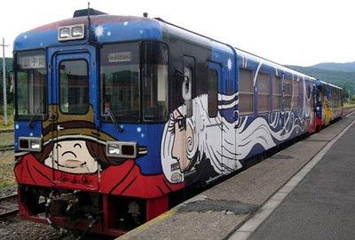 日本可爱的卡通主题火车
