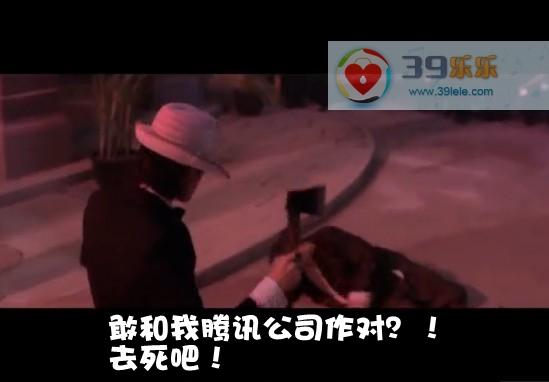 dnf 马化腾/恶搞DNF / 谈天说地/ 易合社区论坛|安徽动漫...