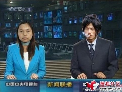 """a视频哥凤姐双双上""""视频新闻联播""""!韵瑜伽舞央视图片"""