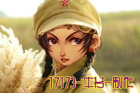 【梦幻ps】---12门派的军旅生活